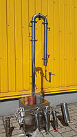 """Дистиллятор колонна 2"""" дюйма.51 мм .6 клампов.7 трубок Аппарат ."""