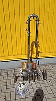 "Дистиллятор 2"" дюйма.51 мм .6 клампов.7 трубок  Аппарат. Куб .Бак. С теном. Дистилятор 30 л .Попугай Джин корз"