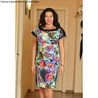 Платье Самалия батал