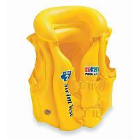 Жилет жёлтый  в коробке   INTEX