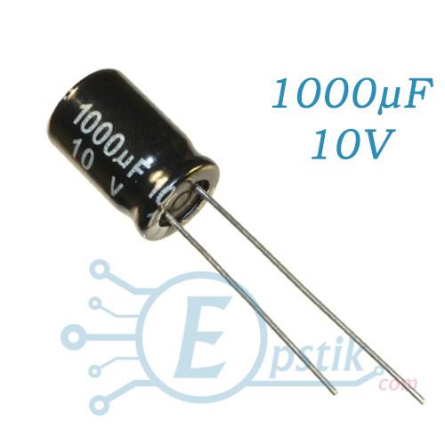 Конденсатор 1000uF 10V, (8*12) 105°C