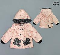 Демисезонная куртка для девочки. 1, 2, 3, 4 года
