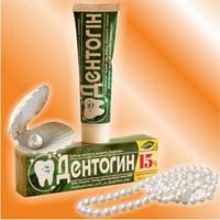 """Натуральная зубная паста """"ДЕНТОГИН""""  укрепляет десна, уменьшает кровоточивость,освежает дыхание"""