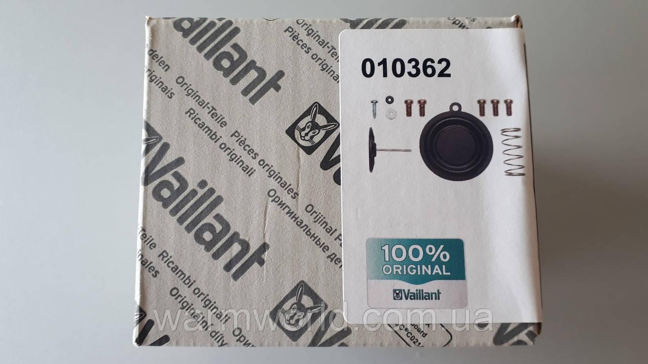 010362 Мембрана, диафрагма колонки Vaillant MAG