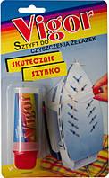 Олівець для чищення праски Vigor 20гр.
