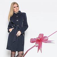 Демисезонное женское кашемировое пальто Анжела N 01023 Синий