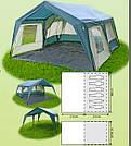 Палатка Holiday GEZBO (H-1052)