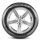 Шины Pirelli Cinturato P7 275/40R18 99Y, фото 2