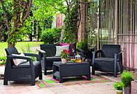 Набор садовой мебели Bahamas Set Graphite ( графит ) из искусственного ротанга, фото 1