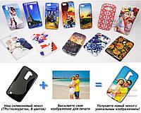 Печать на чехле для LG K430 Dual Sim (Cиликон/TPU)