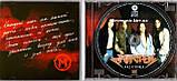 Музичний сд диск МАСТЕР Акустика (2005) (audio cd), фото 2