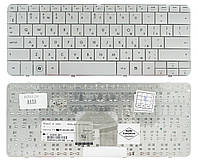 Клавиатура для ноутбука HP Pavilion DV2-1000 DV2-1100 DV2-1200 DV2Z-1000 DV2Z-1000 CTO белая (512161-251)