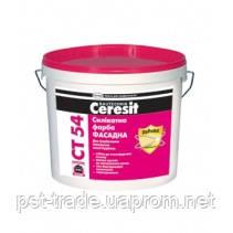CERESIT CT-54 Краска силикатная. 10 л., фото 2