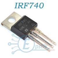 IRF740, MOSFET транзистор N-канал, 400В 10А, TO220