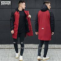 Парка куртка мужская бордовая с черным Стафф Staff me gray bordo