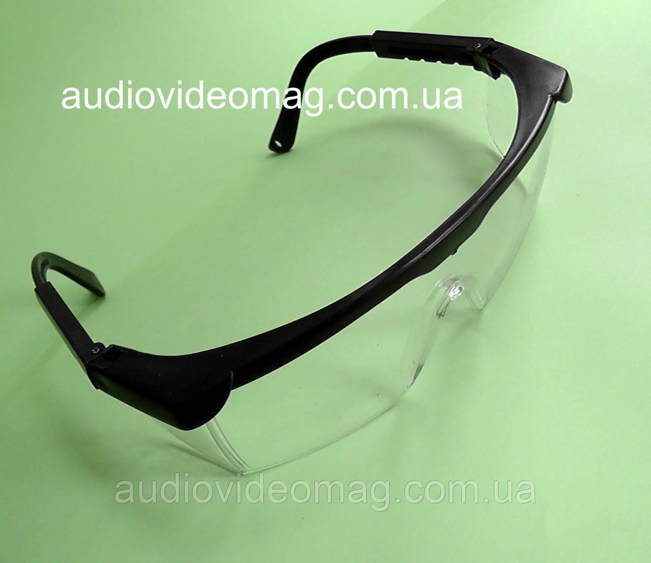 Защитные очки для хозяйственных работ