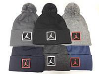 Мужская зимняя шапка Джордан разные цвета