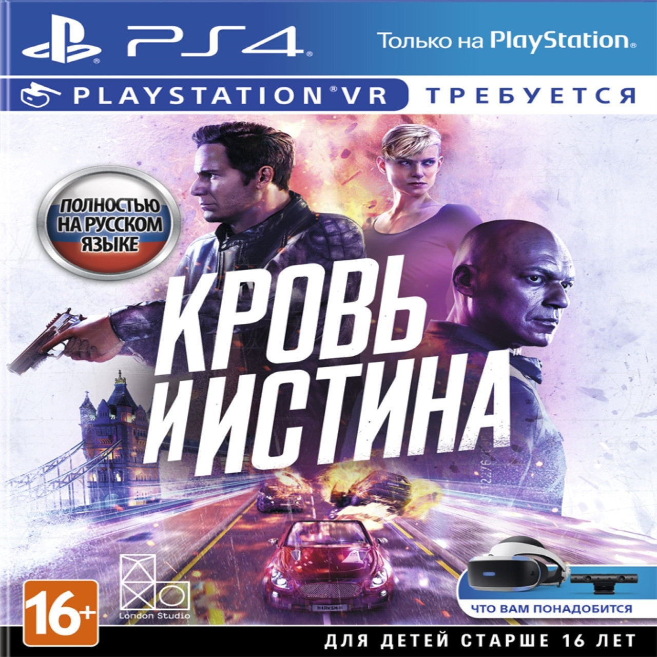 Blood & Truth VR PS4 RUS