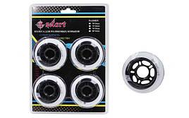 Колеса для роликов (4шт) ZELART SK-4449 (колесо PU, р-р 72х24мм, без подшипников)