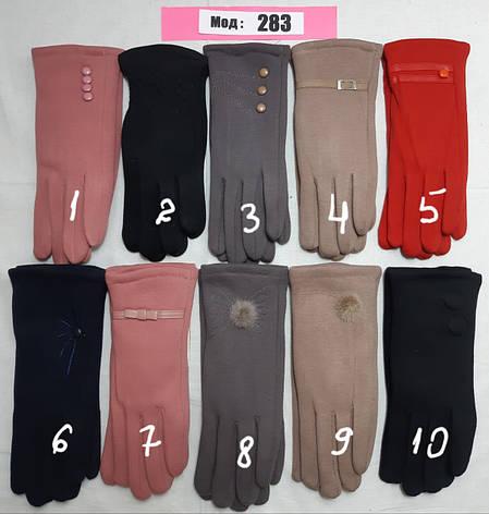 Женские перчатки трикотажные внутри мех зима, фото 2