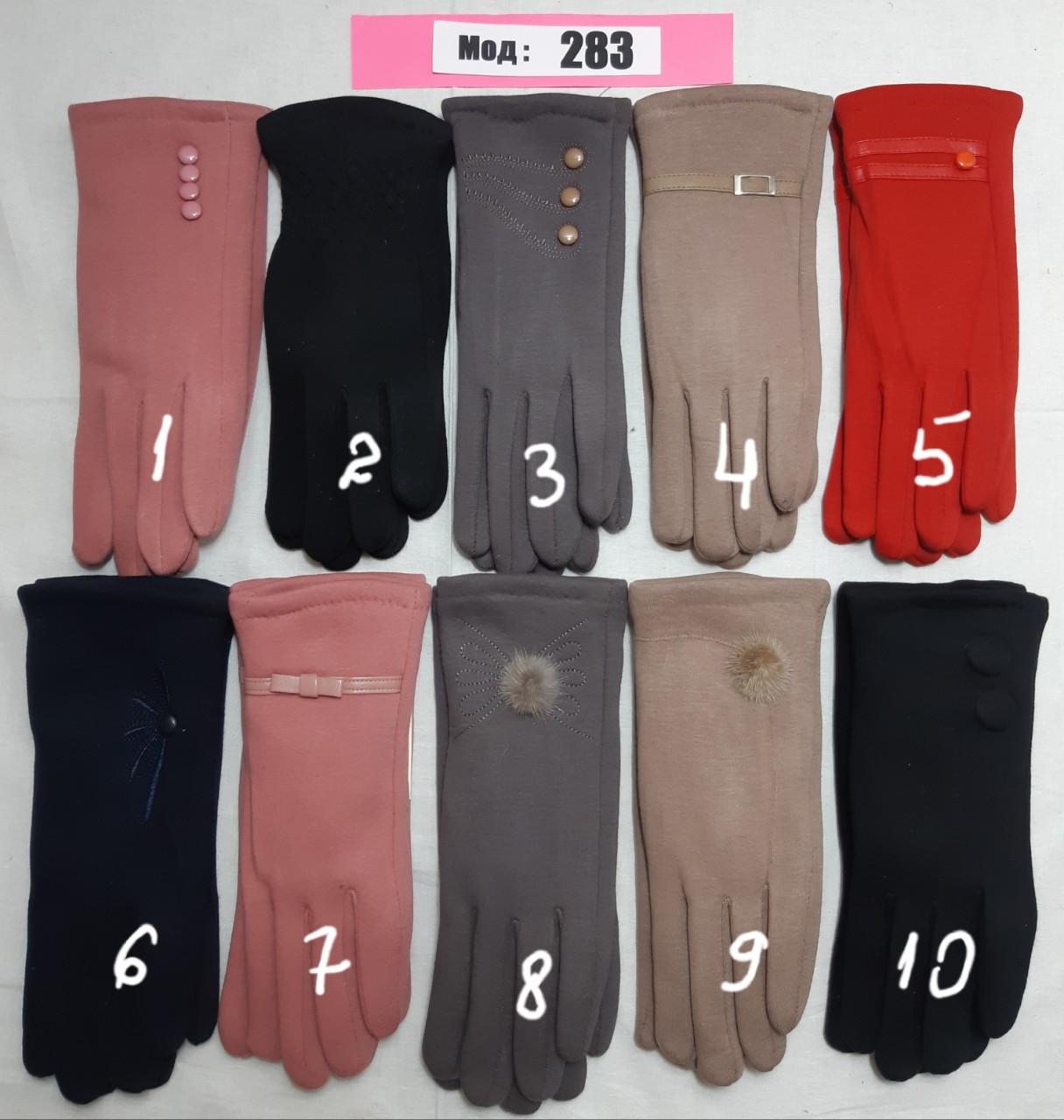 Женские перчатки трикотажные внутри мех зима