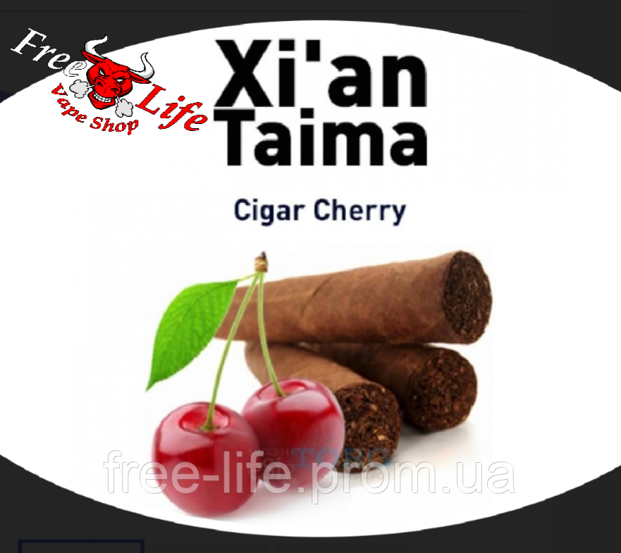 Ароматизатор Xi'an (sigar cherry) 5 ml