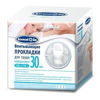 """Прокладки для / груди 130х130 №30 """"Белоснежка"""""""