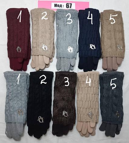 Женские перчатки осень трикотажные с довязом, фото 2