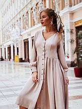 Стильное платье на пуговицах в расцветках