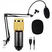 Студийный конденсаторный микрофон Music D.J. M-800U со стойкой и ветрозащитой Black/Gold