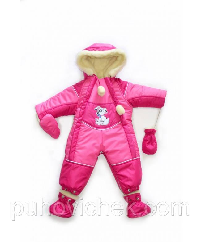 Дитячий відрядний комбінезон зимовий 80 Рожевий