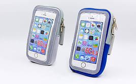 Чехол для телефона с креплением на руку для занятий спортом GA-6384-1