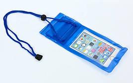 Чехол-кошелек на шею водонепроницаемый D007