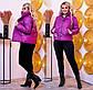 """Женская демисезонная куртка в больших размерах на синтепоне 1196 """"Плащёвка Стойка Шеврон"""" в расцветках, фото 2"""
