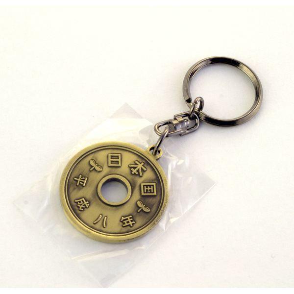 Брелок «Монети на щастя»