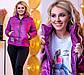 """Женская демисезонная куртка в больших размерах на синтепоне 1196 """"Плащёвка Стойка Шеврон"""" в расцветках, фото 8"""