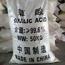 Этандиовая кислота