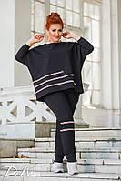Женский стильный спортивный костюм летучая мышь батал