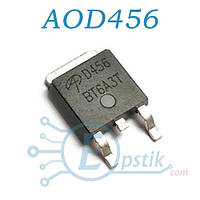AOD456, Mosfet транзистор N channel, 25V 50A, TO252