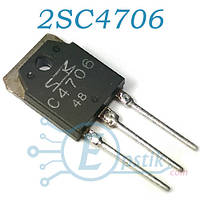 2SC4706, транзистор биполярный NPN, 14А 600В, TO3P