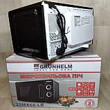Микроволновая печь Grunhelm 20MX68-LB черная (мощность 800 Вт), фото 6