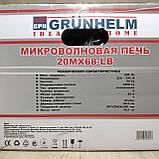 Микроволновая печь Grunhelm 20MX68-LB черная (мощность 800 Вт), фото 8
