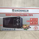 Микроволновая печь Grunhelm 20MX68-LB черная (мощность 800 Вт), фото 9