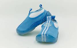 Обувь для пляжа и кораллов аквашузы детские TOOSBUY OB-5966 розовый 14,15 см