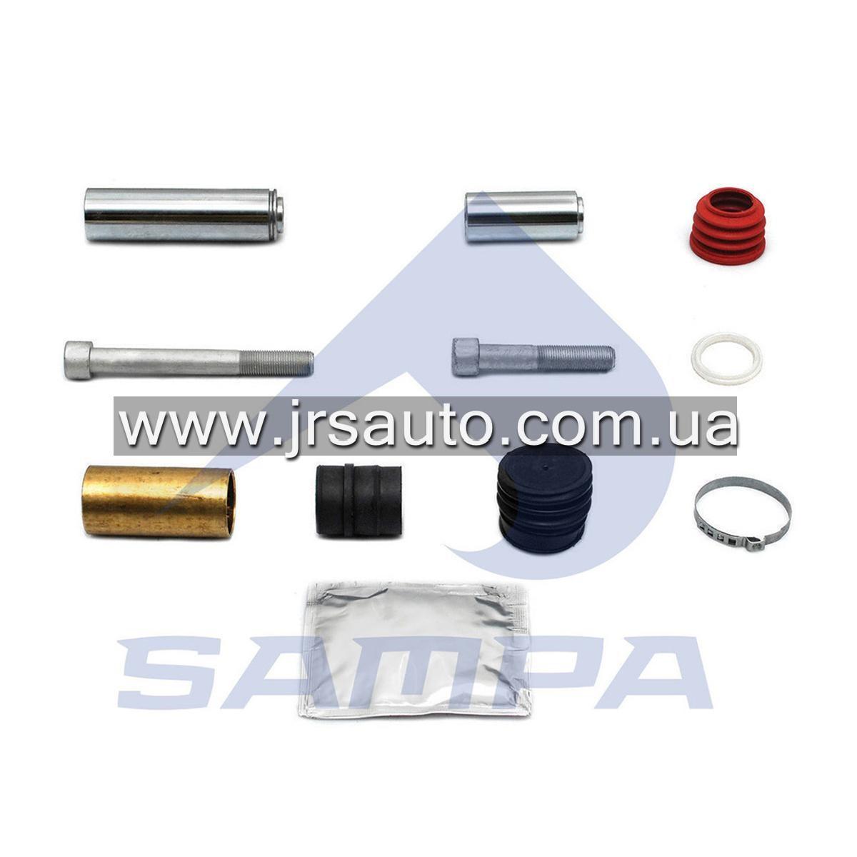 Ремкомплект суппорта KNORR BREMSE \K000132 \ 095.649