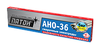 Электрод АНО-36 (Патон) | Електрод АНО-36 4.0мм 2.5кг Патон [INRUL00ELAHO36042P]