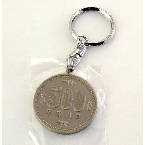 Брелок «500 йен»