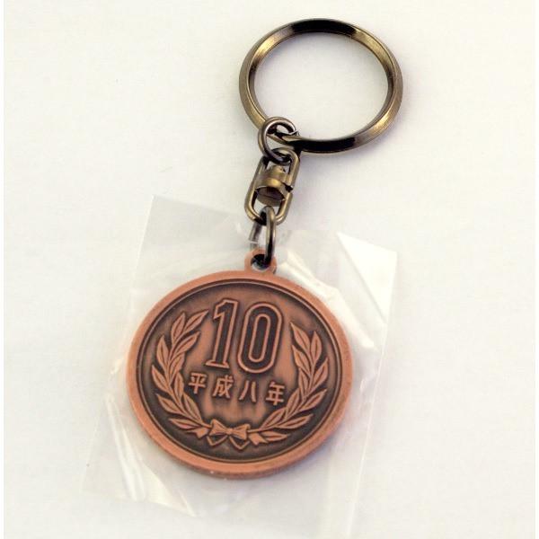Брелок «10 йен»