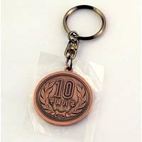 Брелок «10 йен», фото 1