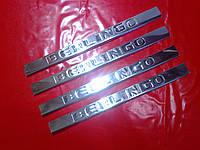 Накладки на пороги CITROEN BERLINGO 2 (штамп надпись)